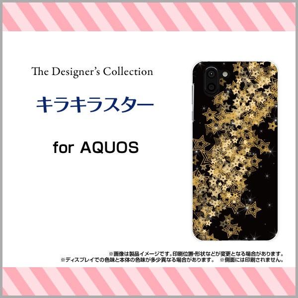 保護フィルム付 AQUOS R2 [SH-03K/SHV42/706SH] スマートフォン カバー docomo au SoftBank 星 デザイン 雑貨 aqr2-f-mibc-001-113