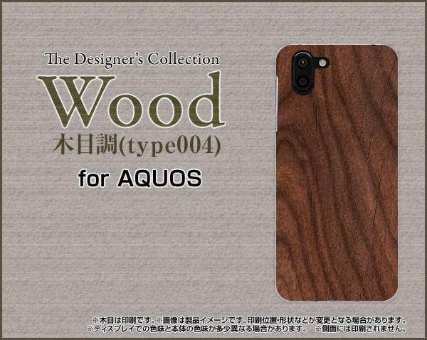 スマートフォン ケース 保護フィルム付 AQUOS R2 [SH-03K/SHV42/706SH] docomo au SoftBank 木目調 激安 特価 通販 aqr2-f-wood-004