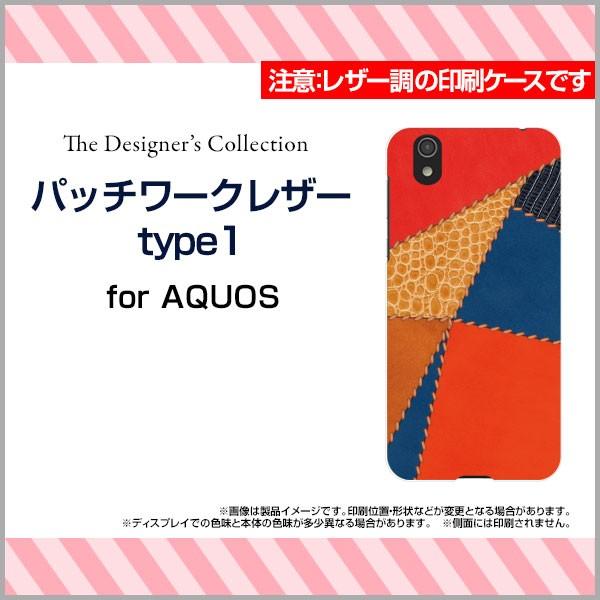 保護フィルム付 AQUOS sense [SH-01K/SHV40] TPU ソフト ケース レザー調 デザイン 雑貨 小物 aqsen-ftpu-mibc-001-091
