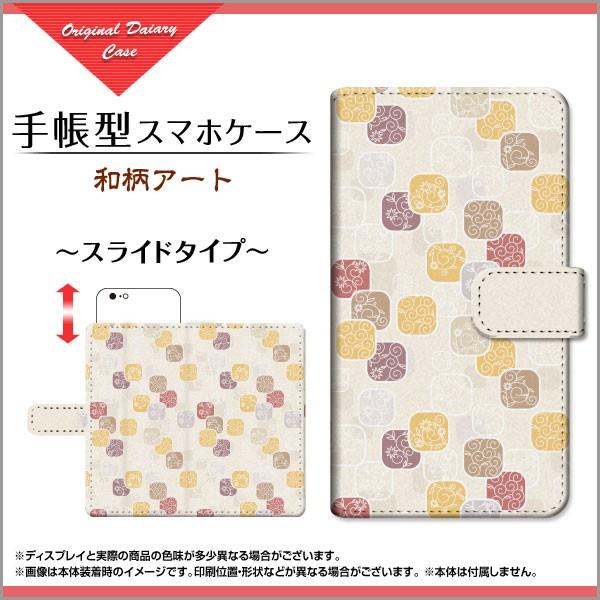 保護フィルム付 手帳型 スマホケース iPhone 8 Plus 和柄 docomo au SoftBank 雑貨 メンズ レディース ip8p-f-book-sli-cyi-001-058
