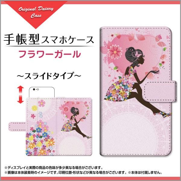 ガラスフィルム付 手帳型 スマホケース iPhone 7 Plus docomo au SoftBank 雑貨 メンズ レディース ip7p-gf-book-sli-cyi-001-123