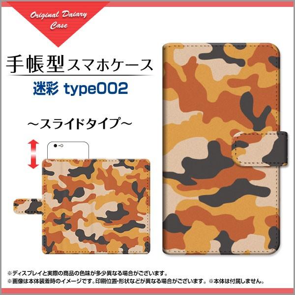 手帳型 スマホケース iPhone 7 迷彩 docomo au SoftBank 雑貨 メンズ レディース プレゼント ip7-book-sli-cyi-002