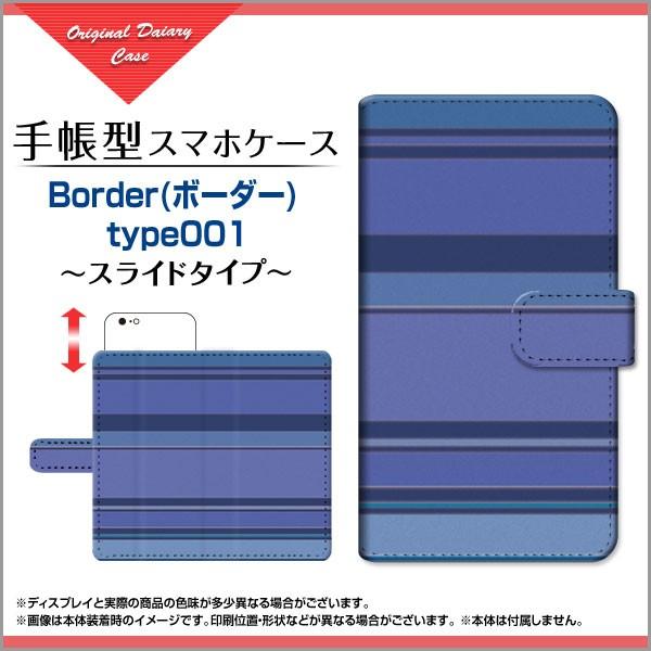 保護フィルム付 手帳型 スマホケース iPhone X ボーダー docomo au SoftBank 雑貨 小物 ipx-f-book-sli-cyi-border-001