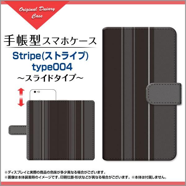 手帳型 スマホケース iPhone 8 Plus ストライプ docomo au SoftBank 雑貨 メンズ レディース プレゼント ip8p-book-sli-cyi-stripe-004