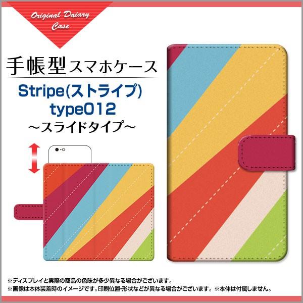 手帳型 スマホケース BLU GRAND X LTE ストライプ SoftBank 雑貨 メンズ レディース プレゼント grxl-book-sli-cyi-stripe-012