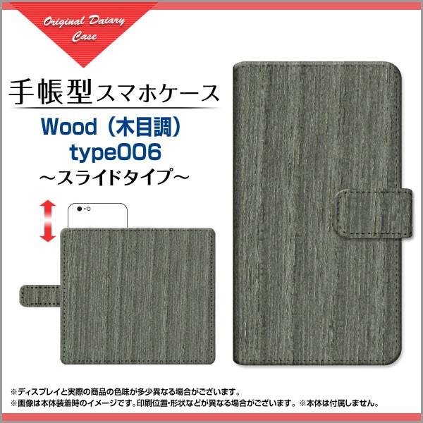 手帳型 スマホケース iPhone 8 Plus 木目調 docomo au SoftBank 人気 定番 売れ筋 通販 デザインケース ip8p-book-sli-cyi-wood-006