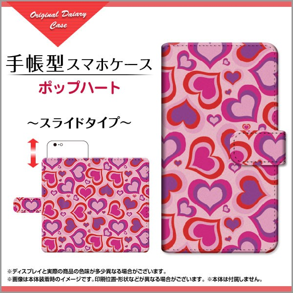 保護フィルム付 手帳型 スマホケース iPhone 7 Plus ハート docomo au SoftBank 人気 定番 売れ筋 ip7p-f-book-sli-mbcy-001-021