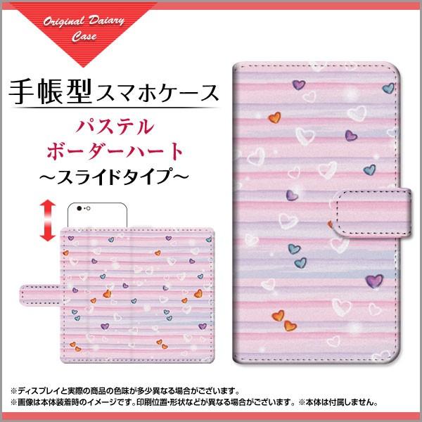 ガラスフィルム付 手帳型 スマホケース iPhone 8 Plus docomo au SoftBank 雑貨 メンズ レディース ip8p-gf-book-sli-mbcy-001-144