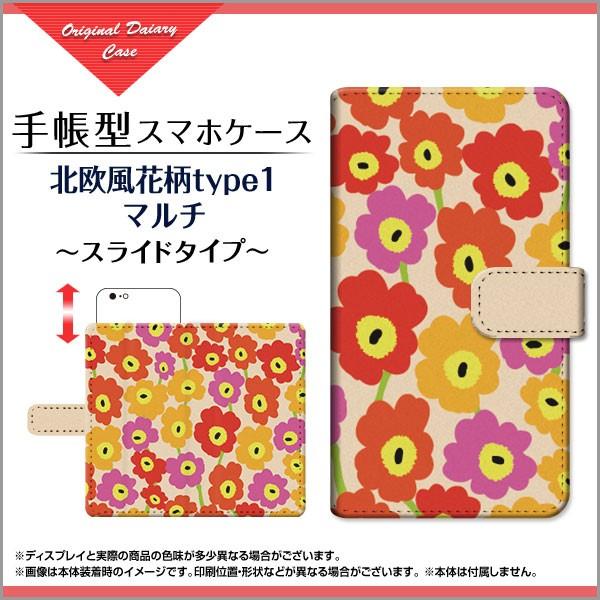 保護フィルム付 手帳 スマホ ケース iPhone 7 Plus 花柄 docomo au SoftBank デザイン 雑貨 小物 ip7p-f-book-sli-mbcy-001-197