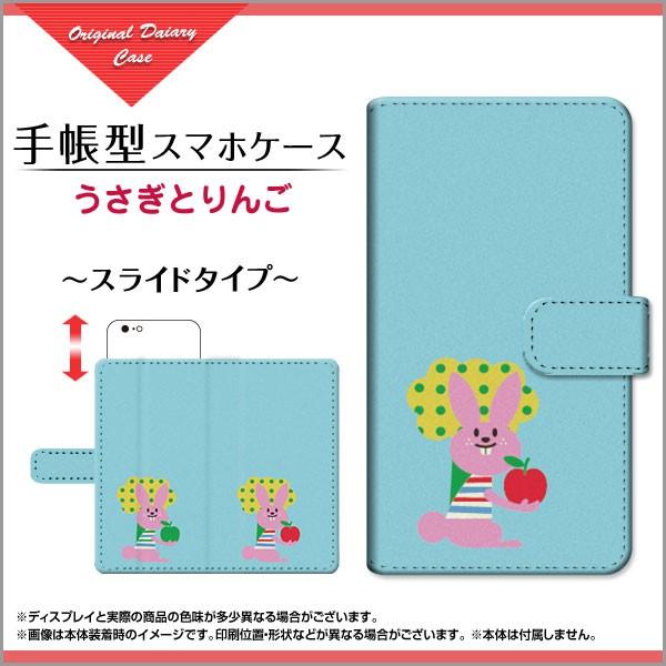 液晶全面保護 3Dガラスフィルム付 カラー:白 手帳型 スマホケース うさぎ iPhone 8 Plus ip8p-3d-wh-book-sli-mbcy-001-241