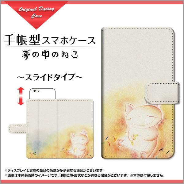 iPhone X 液晶全面保護 3Dガラスフィルム付 カラー:白 手帳型 スマホ ケース ねこ docomo au SoftBank ipx-3d-wh-book-sli-yano-034