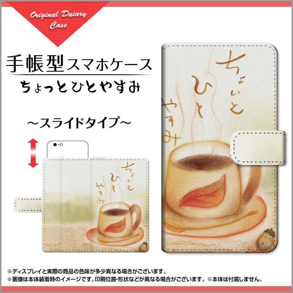 iPhone 7 Plus 保護フィルム付 手帳 スマホ カバー イラスト docomo au SoftBank 激安 特価 通販 ip7p-f-book-sli-yano-054