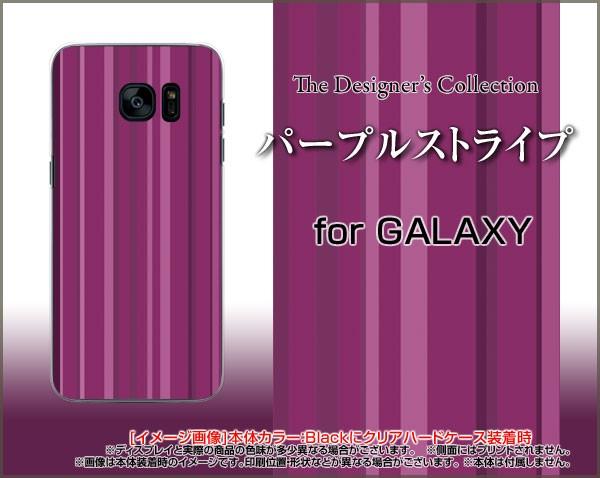 GALAXY S7 edge [SC-02H SCV33] 保護フィルム付 スマホ カバー docomo au ストライプ 雑貨 メンズ レディース gas7e-f-nnu-002-040
