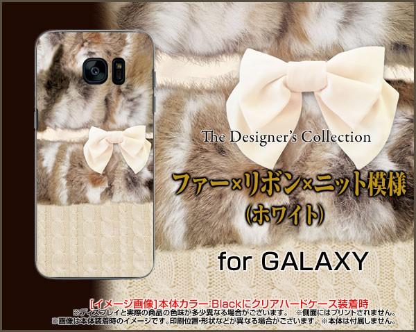 スマートフォン ケース GALAXY S7 edge [SC-02H SCV33] docomo au リボン かわいい おしゃれ ユニーク 特価 gas7e-nnu-002-093