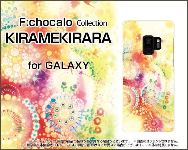 スマートフォン ケース Galaxy S9 Sc 02k Scv38 Docomo Au イラスト