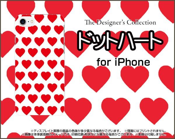 iPhone 7 スマホ ケース docomo au SoftBank ハート 雑貨 メンズ レディース プレゼント デザインカバー ip7-ask-001-054