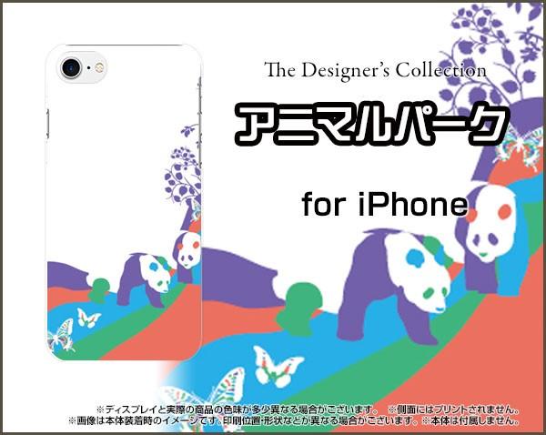 保護フィルム付 iPhone 6 Plus/ 6s Plus スマホ ケース docomo au SoftBank 動物 雑貨 メンズ レディース ip6p-f-ask-001-090