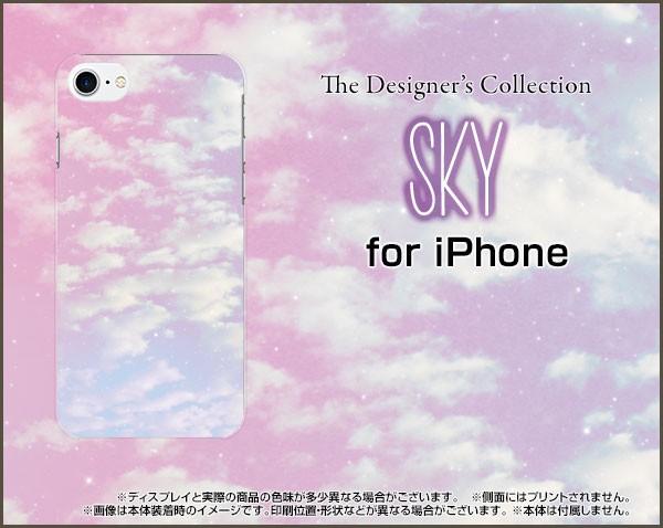 iPhone 7 スマホ カバー docomo au SoftBank 空 雑貨 メンズ レディース プレゼント デザインカバー ip7-ask-001-117