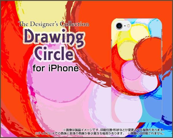 保護フィルム付 iPhone 6 Plus/ 6s Plus スマホ カバー docomo au SoftBank アート 雑貨 メンズ レディース ip6p-f-cyi-001-023