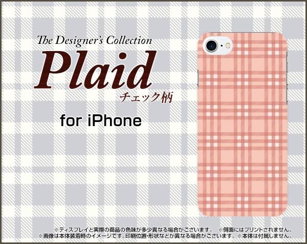 スマートフォン ケース iPhone 7 docomo au SoftBank チェック かわいい おしゃれ ユニーク 特価 デザインケース ip7-plaid004