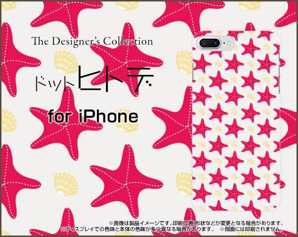 液晶全面保護 3Dガラスフィルム付 カラー:黒 iPhone 8 Plus スマホ カバー ドット 雑貨 メンズ レディース ip8p-3dtpu-bk-cyi-001-006
