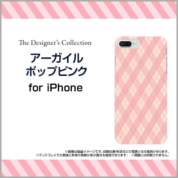 液晶全面保護 3Dガラスフィルム付 カラー:黒 iPhone 7 Plus スマートフォン カバー アーガイル 人気 定番 ip7p-3d-bk-mibc-001-063