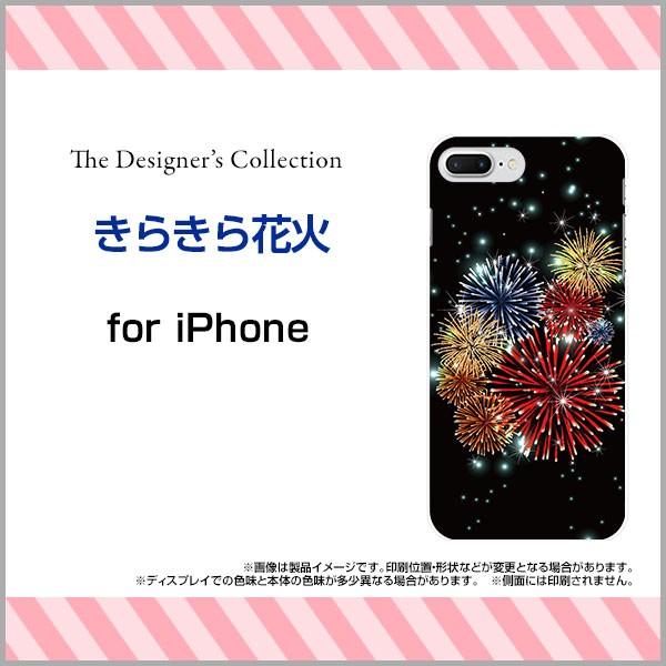 液晶全面保護 3Dガラスフィルム付 カラー:黒 iPhone 8 Plus スマートフォン カバー 花火 デザイン 雑貨 小物 ip8p-3d-bk-mibc-001-152