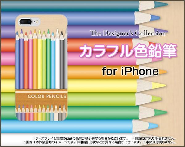 スマホ カバー 液晶全面保護 3Dガラスフィルム付 カラー:黒 iPhone 7 Plus カラフル かわいい おしゃれ ip7p-3dtpu-bk-nnu-002-007