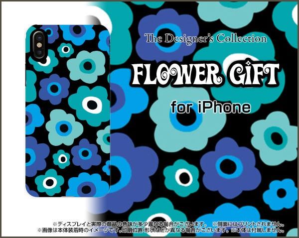 iPhone X スマホ ケース docomo au SoftBank 花柄 雑貨 メンズ レディース プレゼント ipx-ask-001-009