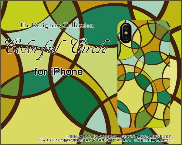 iPhone X スマホ カバー docomo au SoftBank カラフル 雑貨 メンズ レディース プレゼント ipx-cyi-001-018