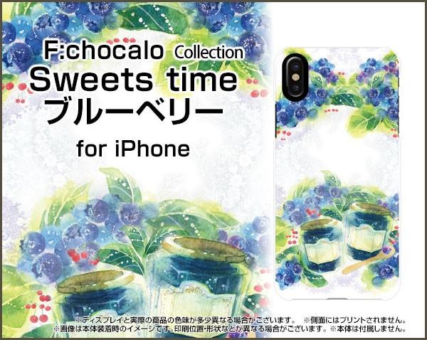 スマートフォン ケース iPhone X docomo au SoftBank イラスト 激安 特価 通販 プレゼント ipx-ike-018
