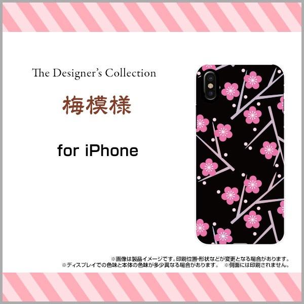 保護フィルム付 iPhone X スマートフォン カバー docomo au SoftBank 和柄 デザイン 雑貨 ipx-f-mibc-001-102
