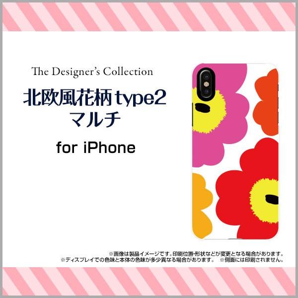 スマホ ケース 液晶全面保護 3Dガラスフィルム付 カラー:白 iPhone X 花柄 デザイン 雑貨 小物 ipx-3dtpu-wh-mibc-001-202
