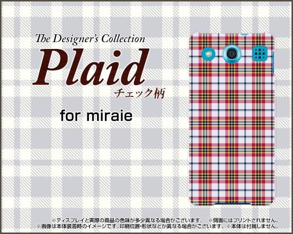 スマートフォン ケース miraie f [KYV39] au エーユー チェック 雑貨 メンズ レディース プレゼント デザインカバー kyv39-plaid002