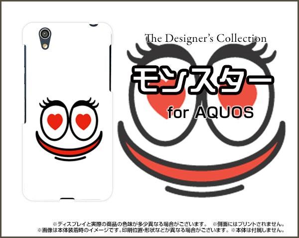 AQUOS U [SHV37] スマホ ケース au エーユー イラスト 雑貨 メンズ レディース プレゼント デザインカバー shv37-ask-001-085