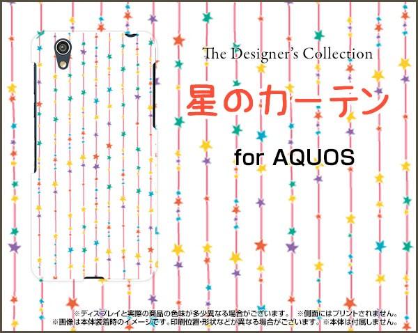 AQUOS U [SHV37] スマホ ケース au エーユー ドット 雑貨 メンズ レディース プレゼント デザインカバー shv37-ask-001-102
