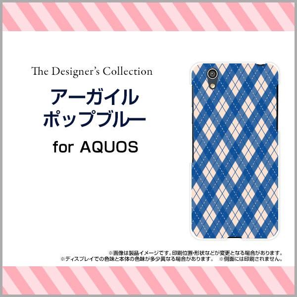 AQUOS U [SHV37] スマートフォン カバー au エーユー アーガイル 雑貨 メンズ レディース プレゼント shv37-mibc-001-062