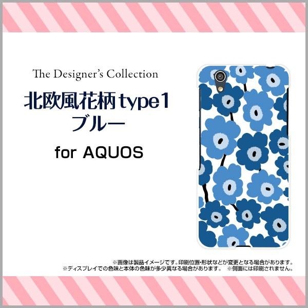 スマホ ケース AQUOS U [SHV37] au エーユー 花柄 雑貨 メンズ レディース プレゼント デザインカバー shv37-mibc-001-195