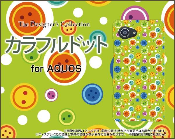 AQUOS SERIE mini [SHV38] スマホ カバー au エーユー ドット 雑貨 メンズ レディース プレゼント デザインカバー shv38-cyi-001-051