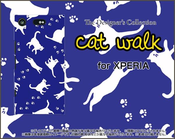XPERIA XZ1 Compact [SO-02K] TPU ソフト ケース 猫 雑貨 メンズ レディース プレゼント デザインカバー so02k-tpu-ask-001-070