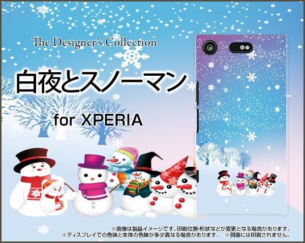 全面ガラスフィルム付 XPERIA XZ1 Compact [SO-02K] TPU ソフト ケース 冬 人気 定番 売れ筋 通販 so02k-gftpu-cyi-001-096