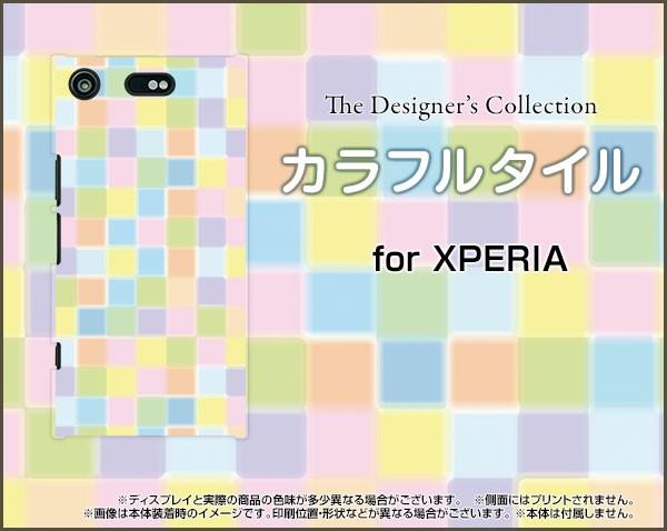 TPU ソフト ケース XPERIA XZ1 Compact [SO-02K] カラフル かわいい おしゃれ ユニーク 特価 so02k-tpu-nnu-001-004