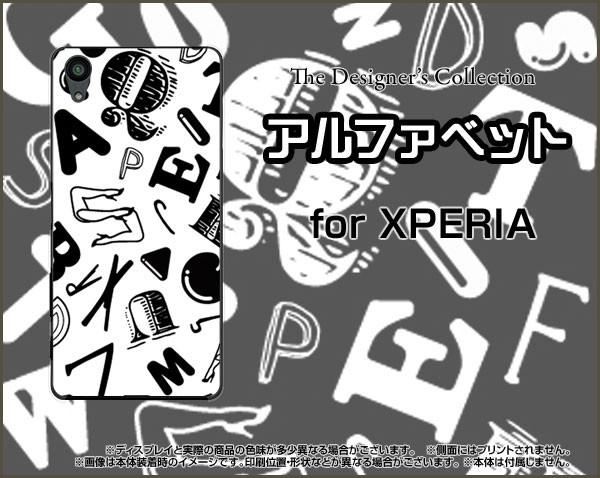 XPERIA X Performance [SO-04H SOV33 502SO] スマホ ケース docomo au SoftBank イラスト 雑貨 メンズ レディース xpexp-ask-001-066