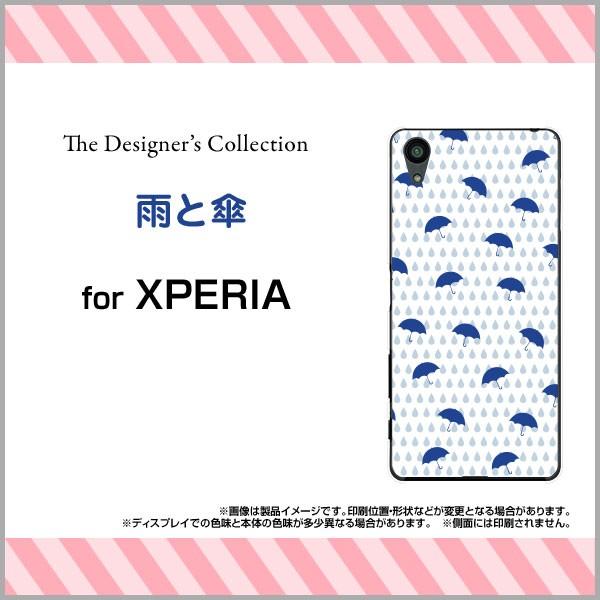 XPERIA X Performance [SO-04H SOV33 502SO] スマートフォン カバー docomo au SoftBank ドット 人気 定番 売れ筋 xpexp-mibc-001-066