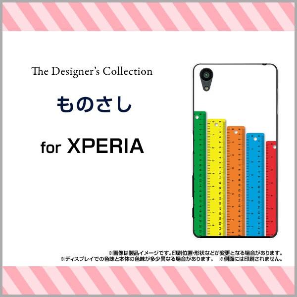 スマホ ケース XPERIA X Performance [SO-04H SOV33 502SO] docomo au SoftBank カラフル デザイン 雑貨 小物 xpexp-mibc-001-218