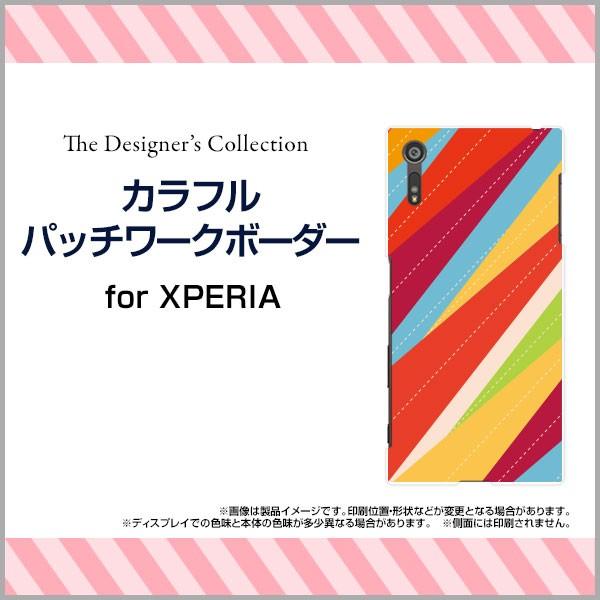 ガラスフィルム付 XPERIA XZs [SO-03J/SOV35/602SO] スマートフォン カバー ボーダー 人気 定番 売れ筋 通販 xzs-gftpu-mibc-001-058