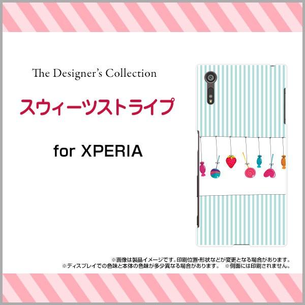 スマホ ケース XPERIA XZ [SO-01J SOV34 601SO] docomo au SoftBank ストライプ デザイン 雑貨 小物 プレゼント xpexz-mibc-001-234