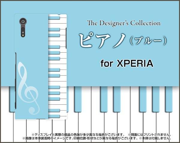 スマホ カバー ガラスフィルム付 XPERIA XZs [SO-03J/SOV35/602SO] ピアノ かわいい おしゃれ ユニーク 特価 xzs-gftpu-nnu-002-063