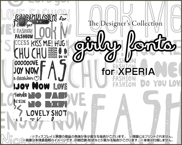 全面ガラスフィルム付 XPERIA XZ1 [SO-01K/SOV36/701SO] スマホ ケース ガーリー 雑貨 メンズ レディース プレゼント xz1-gf-ask-001-020