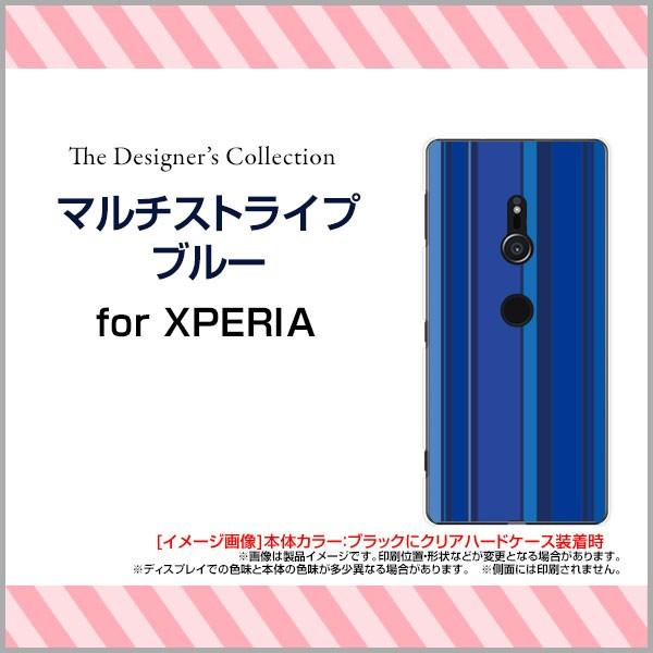 ガラスフィルム付 XPERIA XZ2 [SO-03K SOV37 702SO] docomo au SoftBank スマートフォン ケース ストライプ 人気 xz2-gf-mibc-001-001